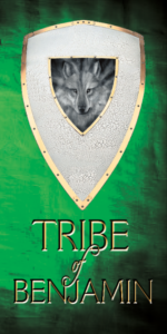 Tribe of Benjamin Shield